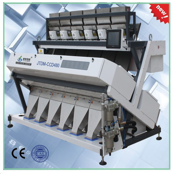Organic Jasmine White U.S. Rice sorting machine with 480 channels(JTDM-CCD480)