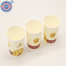 clear disposable custom logo printed paper cup withpaper coffee cups with handles