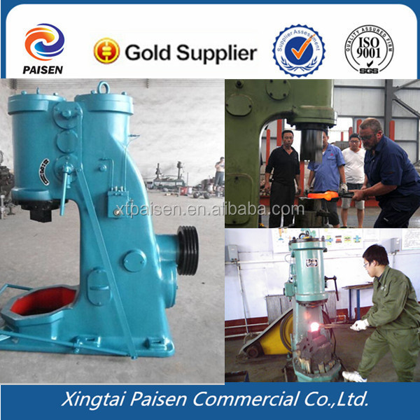 factory price 25kg/40kg/65kg/75kg metal iron forge air pneumatic hammer machine