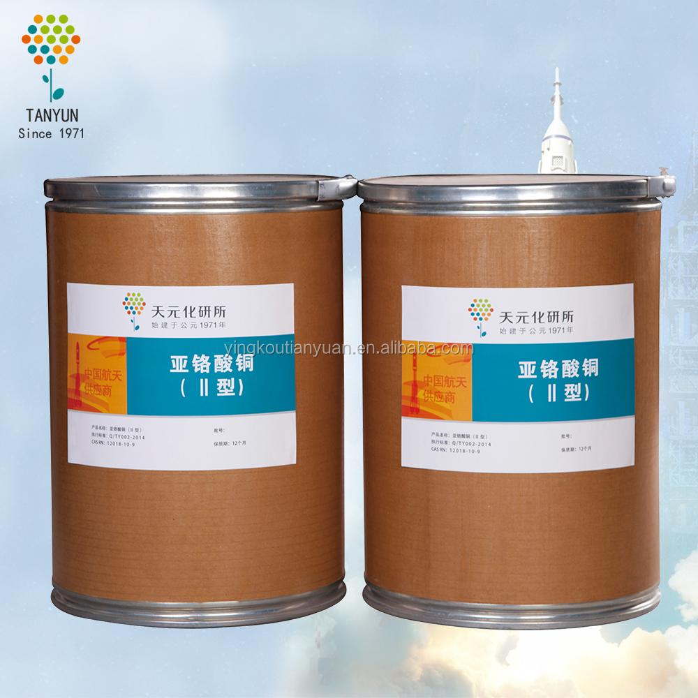 Chromium Iii Oxide, Chromium Iii Oxide Suppliers and