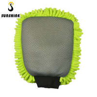 Fur auto wash mitt polishing