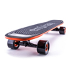 /product-detail/2018-enskate-new-generation-woboard-certified-motorized-electric-skateboard-with-wireless-led-remote-60751425105.html