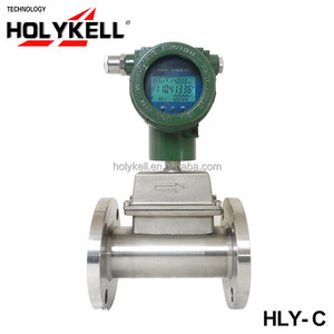 Holykell factory Price Vortex flow meter used for air flow meter steam gas flow meter