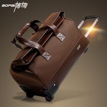 2015 Men Travel Bags 20 Inch Large Capacity Women Trolley Luggage Travelling Duffle Bags Waterproof Outdoor Sports Handbag