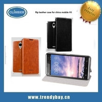 Mofi brand mobile phone leather case for china mobile A1 case wholesale china
