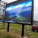 P5 Outdoor LED Screen Display HD LED Video Wall For Commercial Advertising