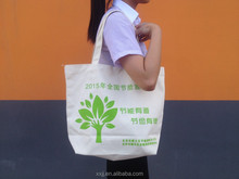 recycled canvas cotton tote bag promotional ,canvas tote bag