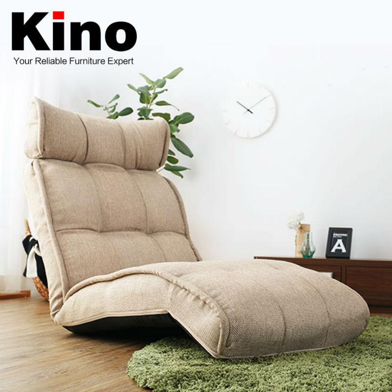 Kino Anese Tatami Folding Sofa Bed Foldable With Reclining Headrest