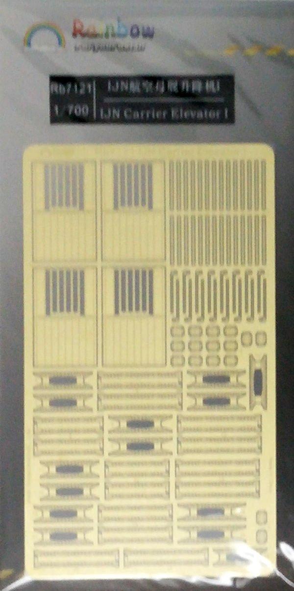 Rainbow Models 1/700 IJN Carrier Elevator I (1 Photo-Etched Sheet) /ITEM#G839GJ UY-W8EHF3160573