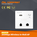 COMFAST CF-E510N 300Mbps Wireless 802.11n AP Router with USB Charging