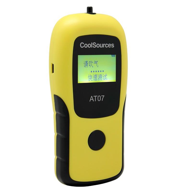 Профессиональный дует дыхания тест на вождение в нетрезвом виде оборудование для обнаружения