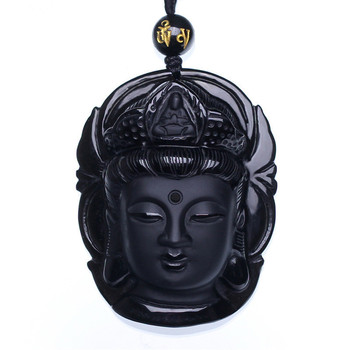 Bead Curtain Natural Black Obsidian Scrub Pendant Guanyin Head Pendants Transhipped Buddha Head Healing Reiki Gift