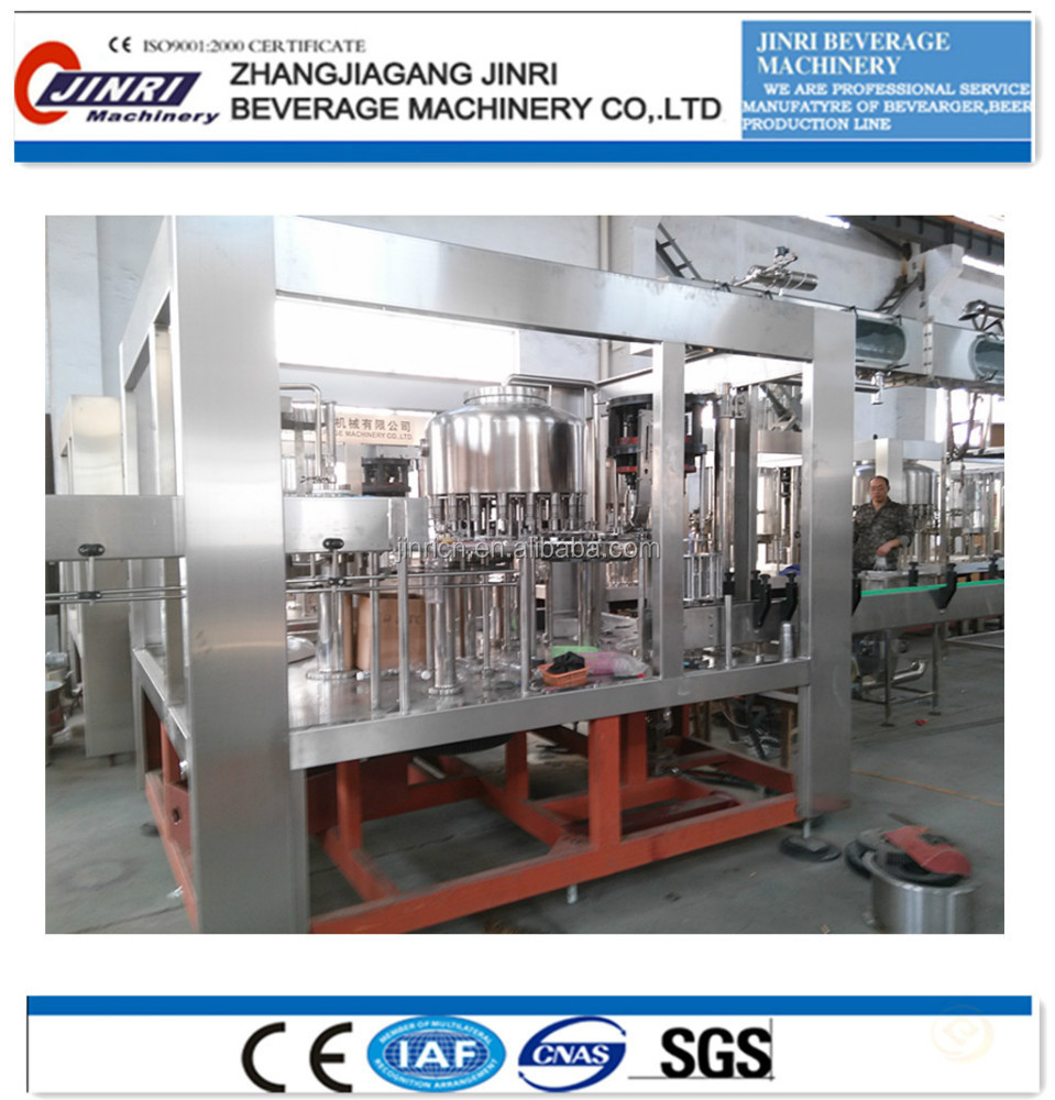 Mineral Drinking Water Factory
