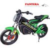 PT- E001 New Condition 1500w Pedal Electric Motorcycle For Canada