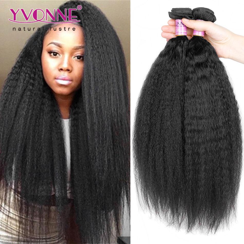 100 Virgin Brazilian Hair Afro Kinky Straight Weave 3 Bundles