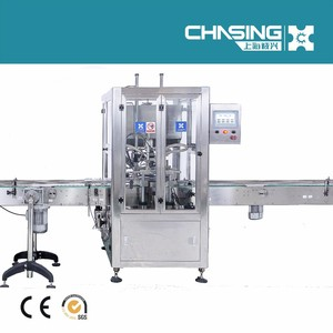 hair waving lotion filling machine