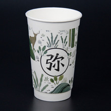 Disposable Hot Coffee Tea Paper Cup Manufacturers