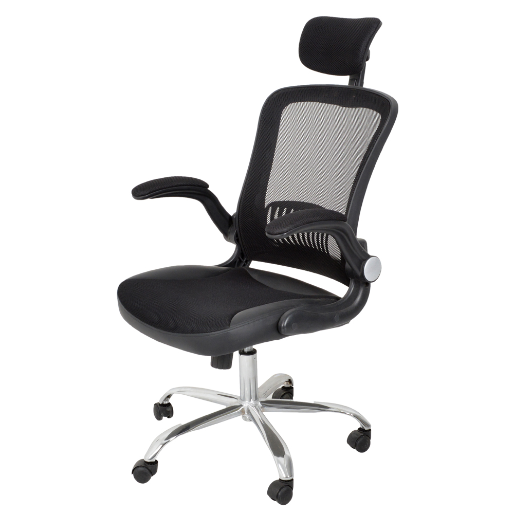 High Back Adjustable Mesh Ergonomic Office Chair Lumbar Headrest
