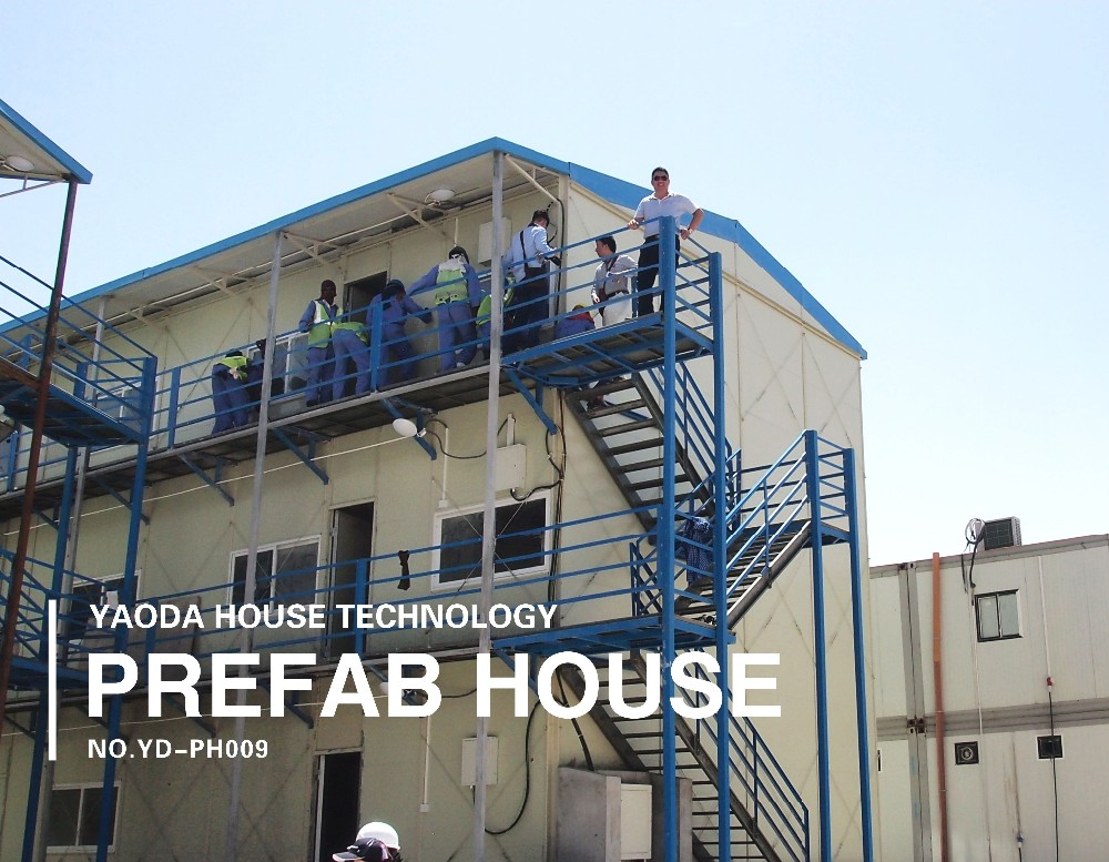 Guangdong Yaoda House Technology Co Ltd Prefabricated House