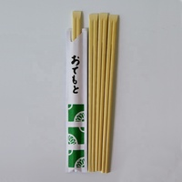 Throwaway Disposable Tensoge Bamboo Chopsticks Semi packed