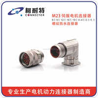 Power 3 4 5 8 12 17 19 pin M5 M8 M12 M16 M23 waterproof cable aviation plug and socket connector