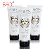 /product-detail/oem-private-label-silver-gel-facial-mask-professional-silver-cosmetic-facial-mask-deep-revitalizing-silver-foil-facial-mask-60641606283.html