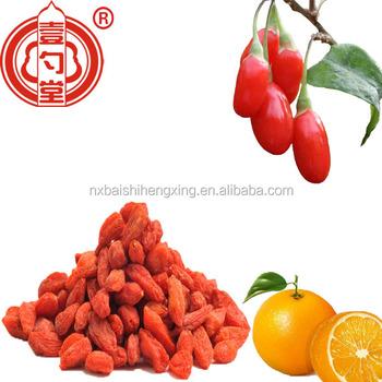 ягоды годжи китайские