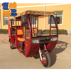 Newest CNG 200CC gasoline Bajaj three wheel taxi tricycle for Asian