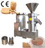 Hot sale home use peanut butter machine,peanut butter making machine with CE