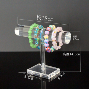 Transparent Jewelry Stand H-Shape Bracelet Holder Acrylic Counter Top Jewelry Display