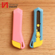 Fashionable child safety knife ABS handle mini cutter