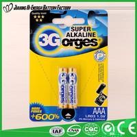 Alkaline AAA 1.5v Battery,dry car battery