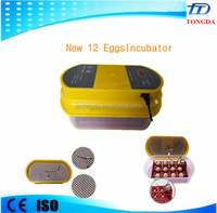 Newest Factory Directly Sale Digital Mirco-computer Control Mini 12 Eggs Incubator