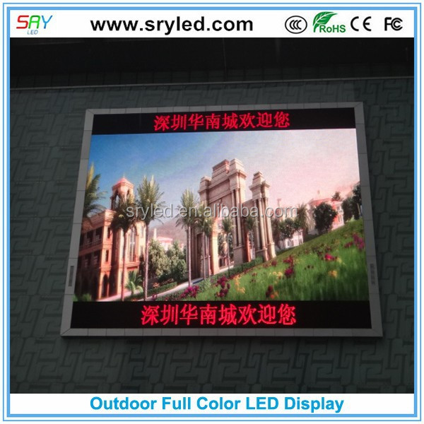 outdoor full color p12.5 led display screen for perfect advertisement video effect