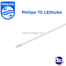 Philips T5 LED Tube Light MASTER LEDtube 1200mm HO 26W 830 T5