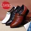 Loafers Man's leather dress shoes D34047 italian men's shoes