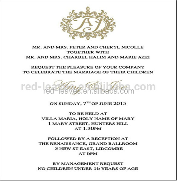 Kerala Hindu Marriage Invitation Letter