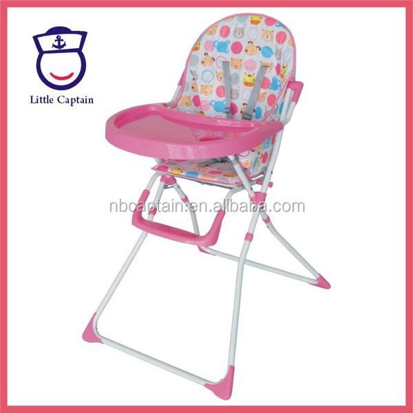 Grossiste chaise haute b b vente acheter les meilleurs for Acheter chaise haute bebe