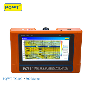 300m Geological Instrument Underground Water Bore Well Detector - Buy Bor  Ewell Detector,Borewell Detector,Water Well Detecttor Product on Alibaba com