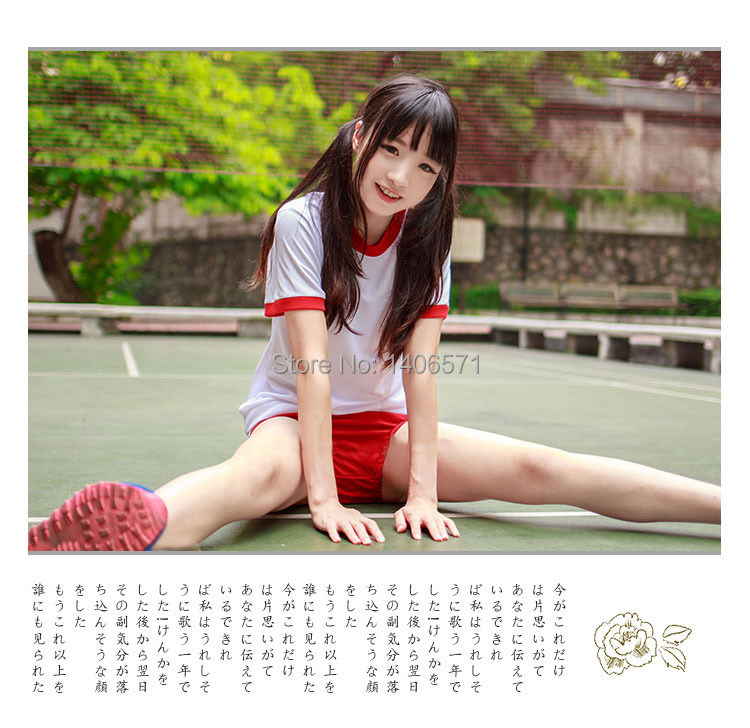 Japanese girl track and field athlete 05 2