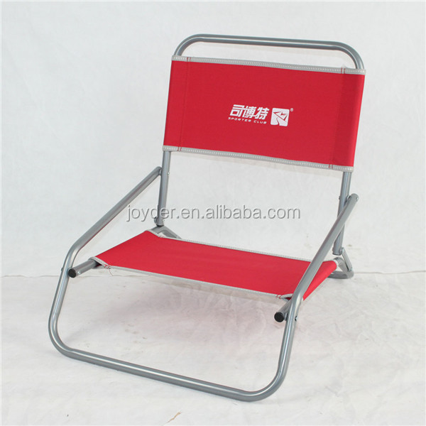 Portable Furniture Outdoor Folding Chair Low Profile
