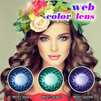 korean sparkle contact lens wholesale aes bi xenon projector lens 1