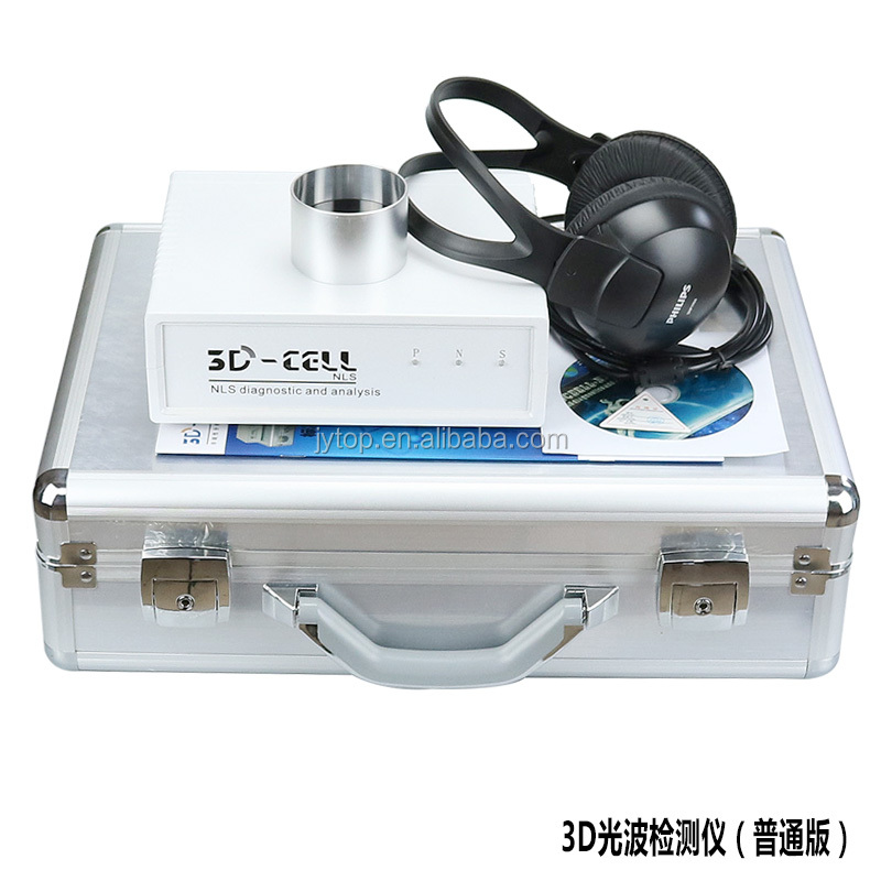 Bioresonance Therapy Device 3D NLS Health Analyzer Equipment 3D NLS Analyzer with Original Software OEM White