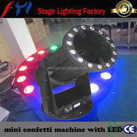 Professioal LED Stage Lighting mini indoor confetti machine with LED light