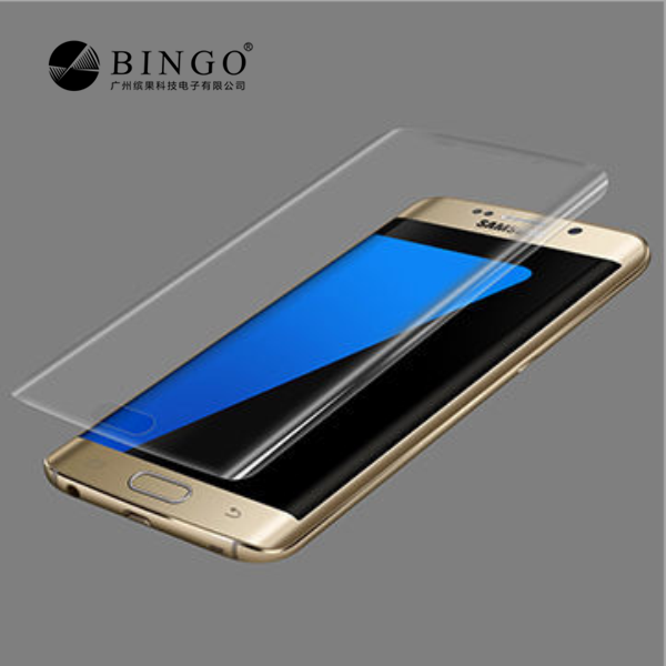 2017 newest mobile screen protector for samsung galaxy s7 edge premium tempered glass