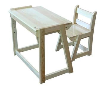 New Design Wood Kids Table Chair Set Use For Reading Dinning Bedroom Furniture And