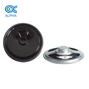 45 Ohm Waterproof Speaker Woofer Factory Directly