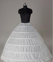 white 6-hooped wedding bridal petticoat underskirt veil