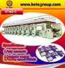 New Product Full Automatic Computer Control High Speed PVA Film Printing Machine