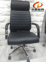P50B original multi-purpose chair family which includes a whole host of options to enhance its versatility